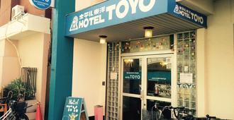 Hotel Toyo - Osaka - Byggnad