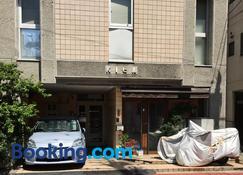 Aun - Nagano - Building