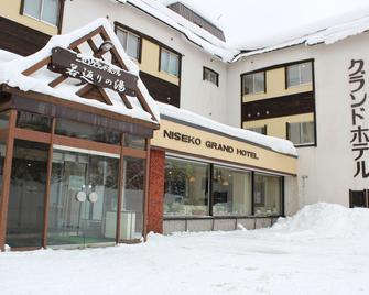 Niseko Grand Hotel - Niseko - Edifício