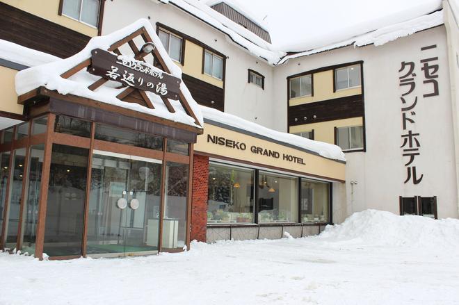 Niseko Grand Hotel - Niseko - Building