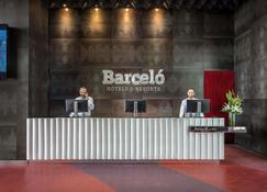 Barceló Málaga - Малага - Рецепція