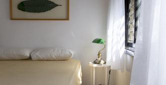 The Postel - Tel Aviv - Bedroom