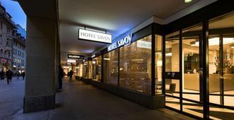 Hotel Savoy Bern - ברן