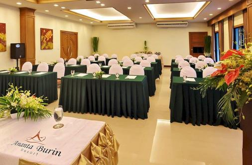 Ananta Burin Resort - Ao Nang - Αίθουσα συνεδριάσεων