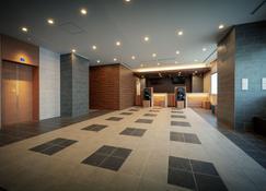 Dormy Inn Morioka Hot Springs - Morioka - Lobby