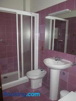 Hotel Central Jardim - Герес - Ванная