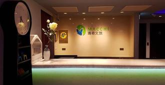 Macchi Hotel - Taipéi