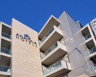 Anatolia - Thessaloniki - Building
