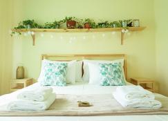 Green Element Guesthouse - Costa de Caparica - Bedroom