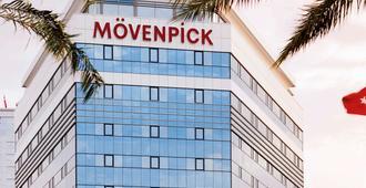 Mövenpick Hotel Izmir - Σμύρνη - Κτίριο