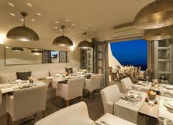 Kapari Hotel - Ημεροβίγλι - Εστιατόριο