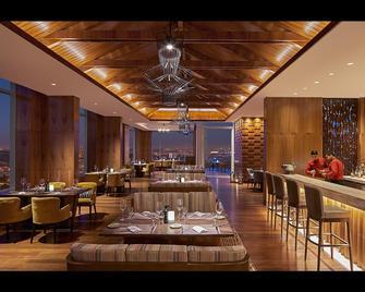 Shangri-La Bengaluru - Bengaluru - Restaurant