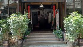 Xinjian Inn - Zhangjiajie - Outdoors view