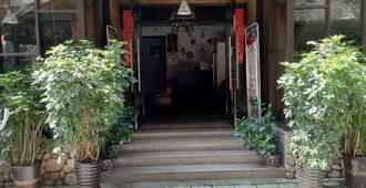Xinjian Inn - Zhangjiajie