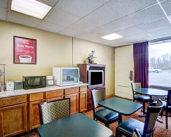 Econo Lodge Wytheville I-77 and I-81 - Wytheville - Ravintola