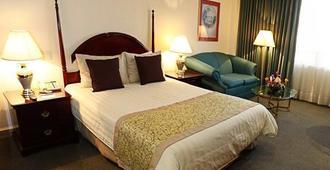 Pedregal Palace - מקסיקו סיטי - חדר שינה