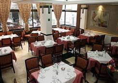 Pedregal Palace - Mexico City - Nhà hàng
