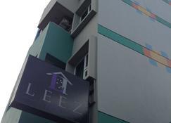 لييز إن - مانيلا - مبنى