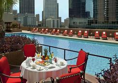 Fairmont Dallas - Dallas - Pool
