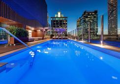 Mercure Brisbane King George Square - Brisbane - Πισίνα