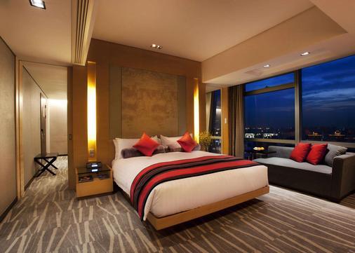 The Longemont Shanghai - Shanghai - Bedroom