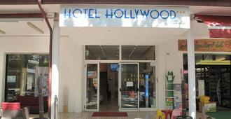 Hotel Hollywood - Rimini