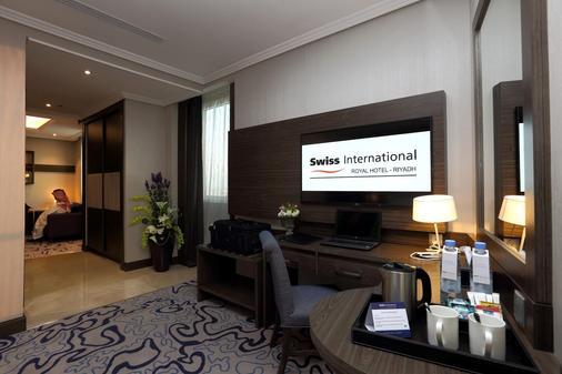 Swiss International Royal Hotel Riyadh - Ριάντ - Aίθουσα συνεδριάσεων