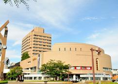Hotel New Otani Nagaoka - Nagaoka - Κτίριο