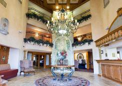 卡斯蒂略雷亞爾酒店 - 登高精選酒店旗下 - 聖奧古斯汀 - 聖奧古斯丁 - 大廳