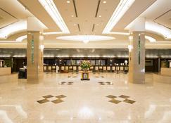 Hotel Nikko Kansai Airport - Izumisano - Lobby