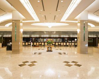 Hotel Nikko Kansai Airport - Izumisano - Resepsjon