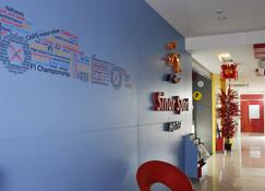 Sinar Sport Hotel - Bengkulu - Lobby