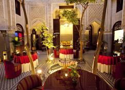 Ryad Alya - Fez - Building