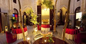 Ryad Alya - Fez - Patio
