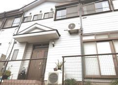 Homey house in Nagasaki - Nagasaki - Edificio