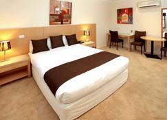米爾迪拉美居酒店 - 密杜拉 - 麥爾多拉 - 臥室