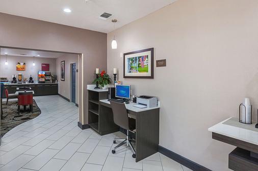 維斯塔里奇購物中心凱富套房酒店 - 路易斯維爾 - 路易斯維爾 - 商務中心