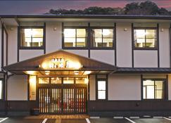 Hot Spring Inn Kosakaya - Nachikatsuura - Gebäude