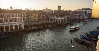 Locanda Ai Santi Apostoli - Venezia - Vista esterna