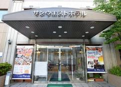 Sunwest Hotel Sasebo (Hotel Sunroute Sasebo) - Sasebo - Edifício
