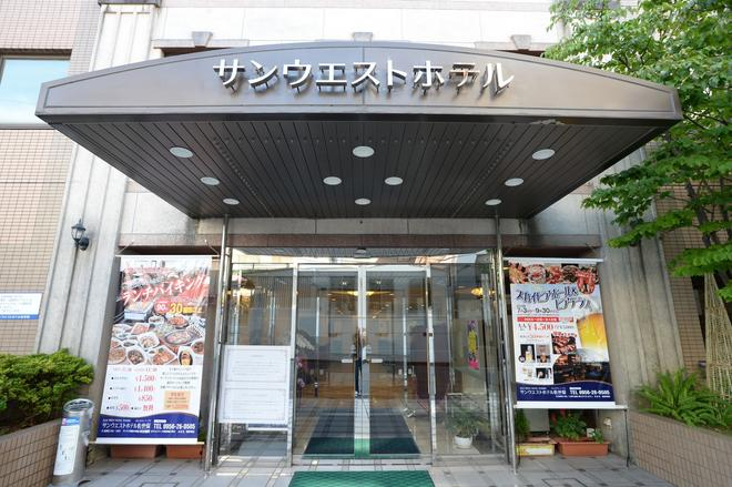 Sunwest Hotel Sasebo (Hotel Sunroute Sasebo) - Sasebo - Κτίριο