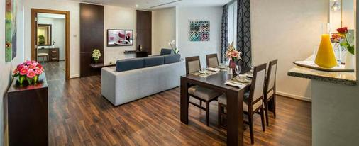 City Premiere Marina Hotel Apartments - Dubai - Dining room