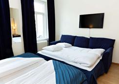 Sure Hotel by Best Western Center - Göteborg - Soverom