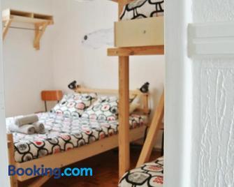 Nazaré Hostel - Назаре - Bedroom