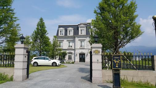 Haut Rhin Villa - Yilan City - Κτίριο