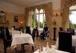 湖樓酒店 - 安伯塞德 - 安布爾塞德 - 餐廳
