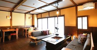 K's House Takayama Oasis - Quality Hostels - Takayama - Edificio
