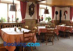 Adler Post - Titisee-Neustadt - Restaurant