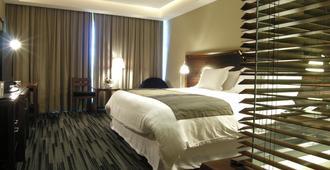 Hotel Dreams Pedro De Valdivia - Valdivia - Bedroom