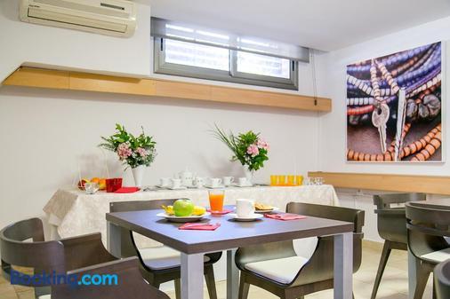 Aparthotel Bardon - Castelldefels - Front desk